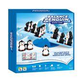 【Renbo Toys】企鵝平衡遊戲組 桌上遊戲