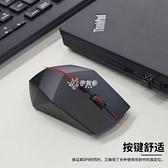 黑鉆2靜音無線滑鼠無聲磨砂商務辦公專用臺式筆 【快速出貨】