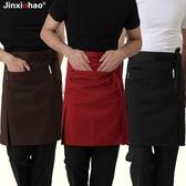 圍裙廚房半身短圍腰男女西餐廳咖啡飯店服務員廚師工作服圍裙