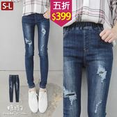 【五折價$399】糖罐子刷破補丁造型縮腰刷色單寧窄管褲→深藍 預購(S-L)【KK6225】