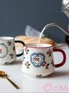 馬克杯 可愛櫻桃陶瓷馬克杯 家用水杯情侶杯 茶杯辦公室咖啡杯