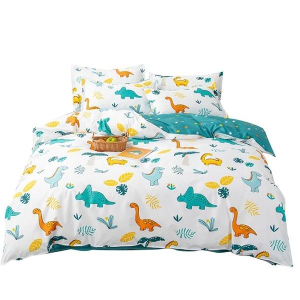 床上用品單人被單床單被套被子三件套4四件套宿舍【小檸檬3C】