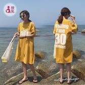 孕婦裝 MIMI別走【P12156】美式休閒字母哺乳衣 連身裙