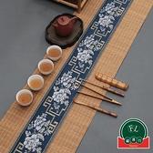 日式茶道功夫茶具配件茶席竹席布藝桌旗防水茶墊【福喜行】