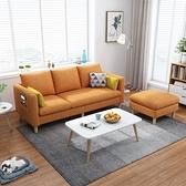 沙發 出租房小沙發小戶型北歐現代網紅款三人便宜可拆洗家用客廳臥室女【快速出貨】