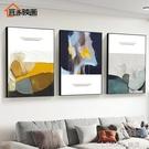 北歐風格客廳掛畫沙發背景牆壁畫抽象裝飾畫輕奢大氣三聯畫免打孔 NMS 樂活生活館