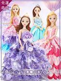 挺逗芭比娃娃套裝女孩公主大禮盒別墅城堡換裝婚紗洋娃娃兒童玩具
