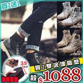 任選買2送1殺1088男鞋韓版情侶鞋復古英倫風絨面拼接軍靴馬丁靴【09S1402】