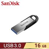 SANDISK ULTRA FLAIR USB3.0 16G隨身碟