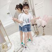 女童短袖t恤2019新款夏裝兒童上衣夏季小女孩羽毛洋氣打底衫 QG24241『優童屋』