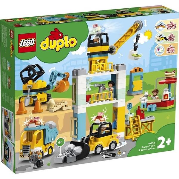 LEGO 樂高  10933 Tower Crane & Construction
