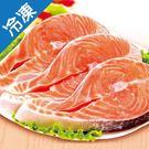 【鮮甜味美】冷凍鮭魚厚切1入400G/片...