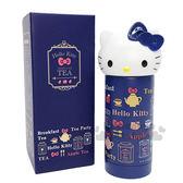 〔小禮堂〕Hello Kitty 造型不鏽鋼水壺《深藍.大臉.蘋果茶.230ml》Vivitix午茶系列 4719585-00645