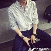 男士條紋菠蘿刺繡休閒長袖襯衫潮男修身繡花海魂襯衫  台北日光