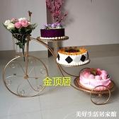 新款歐式創意鐵藝蛋糕架自行車婚慶三層糕點架生日多層甜品展示台ATF 美好生活