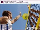 沙灘排球組合超值套裝 快速折疊排球網架 沙灘草地排球網架 igo摩可美家