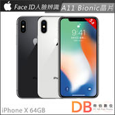 Apple iPhone X 5.8吋 64GB 智慧型手機(六期零利率)-附犀牛盾防撞邊框+玻璃保護貼+加長充電線