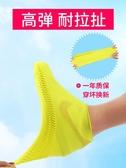防水鞋套雨鞋套男女矽膠鞋套防水雨天防滑耐磨底兒童戶外雨靴下雨防雨 交換禮物