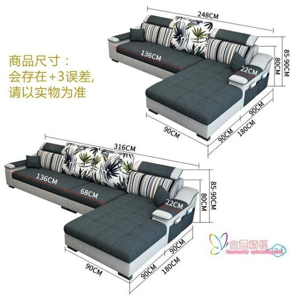 L型沙發 簡約現代布藝沙發 可拆洗L型貴妃沙發組合 大小戶型客廳家具整裝L型沙發T 多色