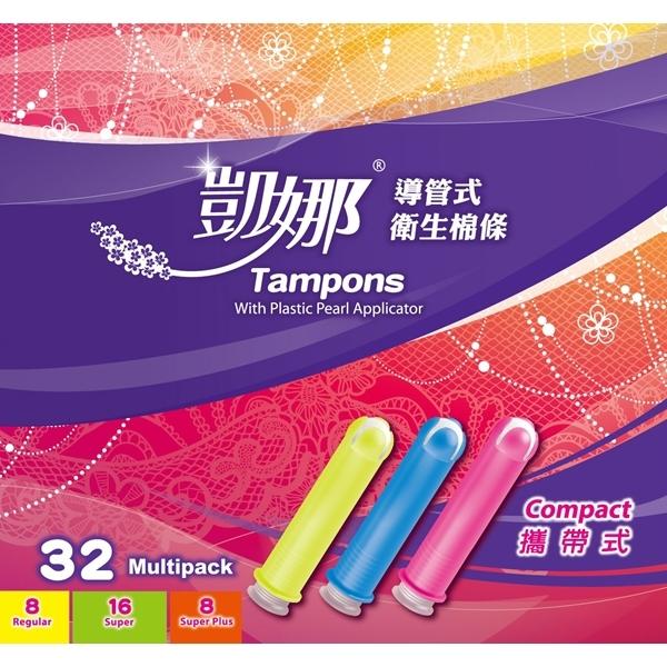 凱娜攜帶式導管衛生棉條(綜合32支)【康是美】