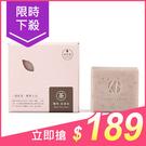 臺灣茶摳 簡單紅茶皂(120g)【小三美...
