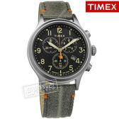 TIMEX 天美時 / TXTW2R60200 / 美國品牌 INDIGLO專利冷光照明 三眼計時 日期 帆布真皮手錶 黑x灰綠 42mm
