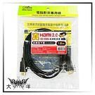 ◤大洋國際電子◢ Cable CH2-WD018 真 HDMI2.0 4K60Hz高清影音線 1.8M