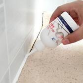 【DA330】磁磚填縫劑 美縫劑 防水防霉 地板勾縫劑 磁磚膠 瓷磚溝縫填補 填縫膠 EZGO商城