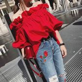 SHINE KOREA 新款時尚性感一字領露肩上衣