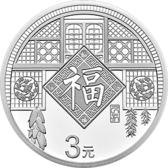 【台灣大洋金幣】2019年 賀歲8克銀質紀念幣買6送1組