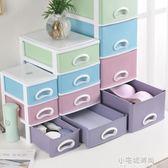 辦公桌面收納盒塑料多層小抽屜式文件化妝品儲物盒書桌雜物整理箱YXS『小宅妮時尚』