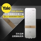 Yale耶魯 卡片/密碼輔助型電子門鎖Y...