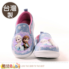 女童鞋 台灣製冰雪奇緣授權正版帆布鞋 魔法Baby