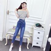 套裝女夏2018新款氣質韓版一字肩條紋上衣 高腰不規則九分牛仔褲