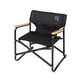 【南紡購物中心】【CAPTAIN STAG】黑鹿導演椅 #UC-1674-早點名露營生活館