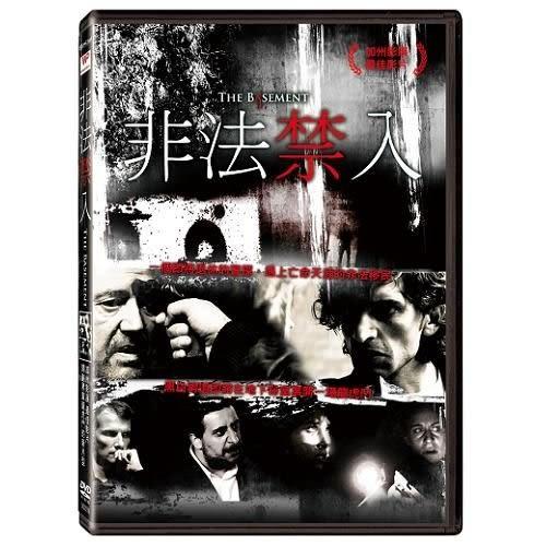 非法禁入DVD(購潮8)