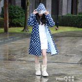 雨衣女成人徒步連身單人雨披防水防雨女款戶外韓國時尚環保透氣【PINKQ】