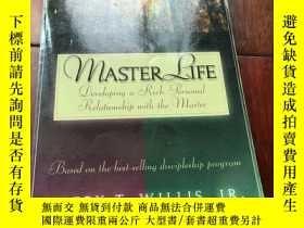 二手書博民逛書店Master罕見life Developing rich personal relationship with