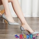高跟鞋 2021秋季新款鉚釘尖頭設計感小眾名媛高跟鞋女細跟百搭氣質單鞋寶貝計畫 上新