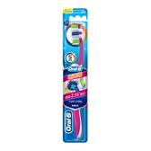 歐樂B多效5效潔淨牙刷【康是美】