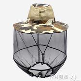 防蚊帽戶外防蚊帽男女夏季透氣遮臉遮陽帽夜釣釣魚帽防蜂防蟲 貝兒鞋櫃