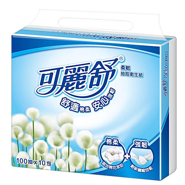可麗舒抽取式衛生紙100抽(10包x8串)/箱~免運費
