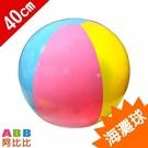 B0401_充氣海灘球_61cm#皮球海灘球大骰子色子充氣棒武器道具槌子錘子充氣槌
