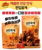 【2wenty6ix】韓國 [Baby Crab] ★ 香辣美味 一口吃酥炸軟殼蟹 40g (#整隻真材實料)