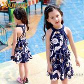 兒童泳衣 兒童泳衣女孩女童中大童寶寶嬰兒分體公主裙式親子兒童游泳衣  一件免運