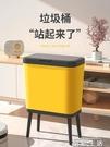 垃圾桶飛達三和創意高腳垃圾桶家用輕奢客廳15L簡約帶蓋按壓式網紅ins風LX 晶彩