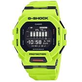 CASIO 卡西歐 G-SHOCK 藍牙 計步手錶 GBD-200-9