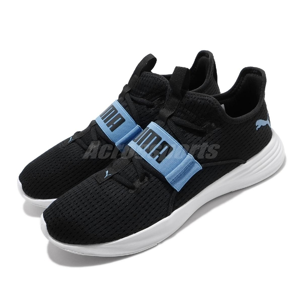 Puma 訓練鞋 Persist XT Breathe 黑 藍 男鞋 多功能 慢跑鞋 運動鞋【ACS】 19324601