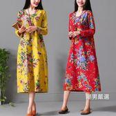 大尺碼洋裝 夏裝民族風中長款大尺碼寬鬆棉麻印花長袖連身裙女復古文藝長裙 M-2XL 2色