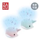 ZAZU 荷蘭安撫音樂投影燈音樂鈴 海洋好朋友系列-多款可選